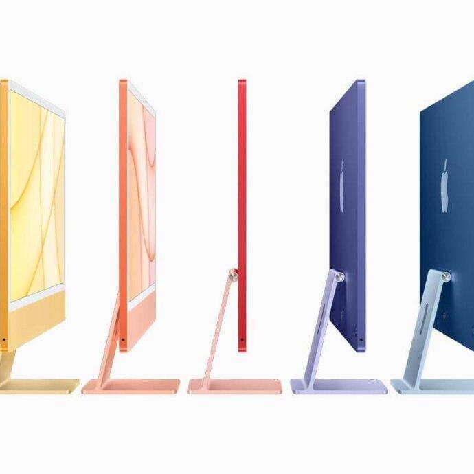 Super Tech Fan iMac M1