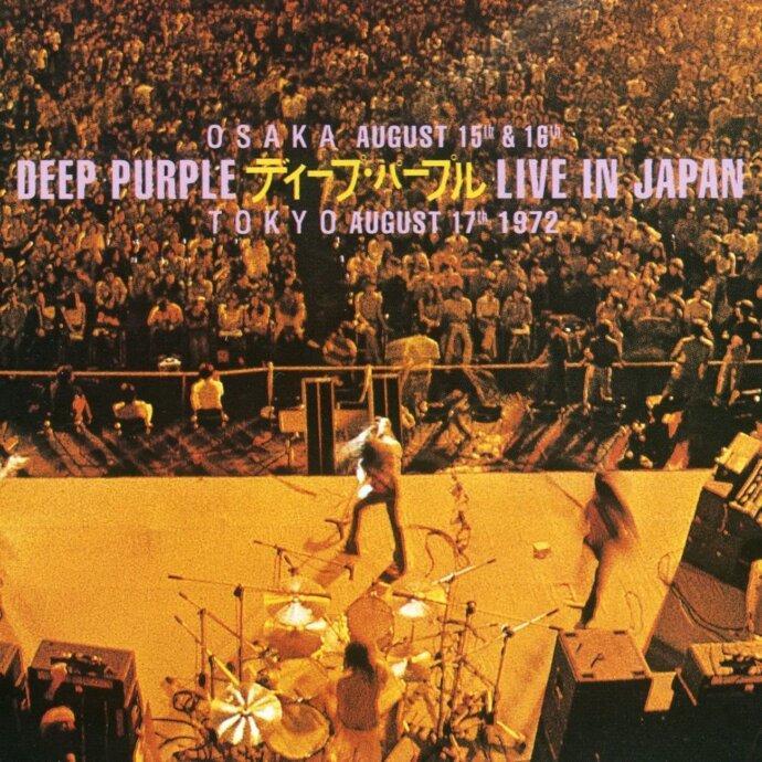 "Super Concert Deep Purple ""Live In Japan"