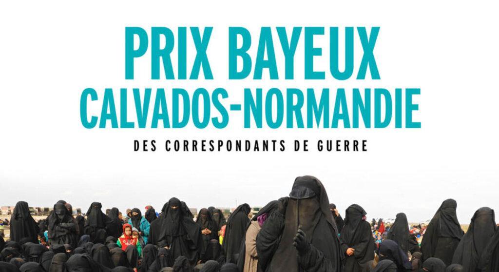 SuperSonic Radio - În premieră! Premiul Bayeux pentru corespondenţii de război a fost acordat unui jurnalist care trebuie să rămână anonim